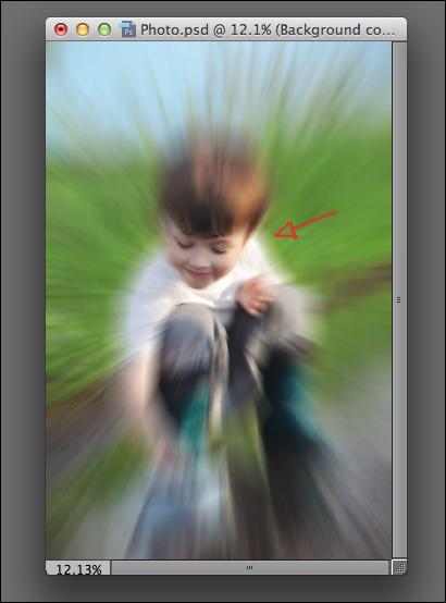 0216_DST_Radial_Blur_Erase